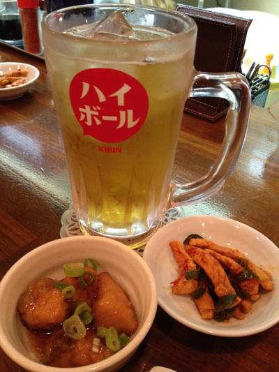 居酒屋 dining kataji