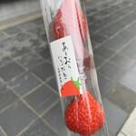 143840322 - いちご団子   750円(税込)