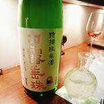 ビストロ アギャット - 山形県の特撰純米酒  白露垂珠