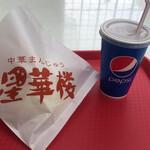 星華楼 - 肉まんセット370→正月三ヶ日割引330円