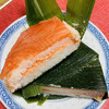 植万 - 料理写真:二重のます寿司