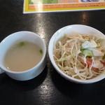 14385603 - サラダ、スープ