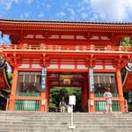 14385974 - 八坂神社は目の前!