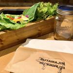 BUTAMAJIN - サラダ