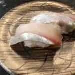廻鮮寿司処 タフ - シマアジ