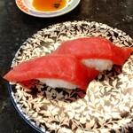 廻鮮寿司処 タフ - 本マグロ赤身