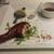 チャイニーズ 芹菜 - 料理写真:骨付きもも肉のクリスピーチキン