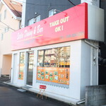 Stella Dining&Bar - 店舗外観(蕨駅東口徒歩10分)