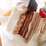 143857328 - チョコレートのシフォンケーキ