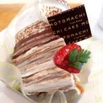 143857336 - チョコレートのシフォンケーキ