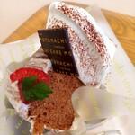 143857339 - チョコレートのシフォンケーキ