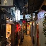 博多・薬院 八ちゃんラーメン - 博多・薬院 八ちゃんラーメン@新横浜ラーメン博物館店 店舗外観 2020年12月