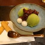 宝泉 JR新幹線京都駅店 - 抹茶アイスクリーム