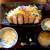 丸一食堂 - 料理写真:ロースカツ定食 ¥1400 (税込)