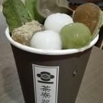 茶寮翠泉 京都祇園 -