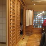 北薩摩 - 店内、カウンターと個室で構成されてます
