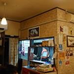インド・ネパール料理 ヒマラヤ - 店内