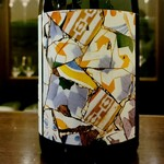 Finesse Wine&Cheese -