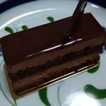 143879359 - ペルー⭐️濃厚でダークなチョコレート♡なんという優美な甘さ⭐️