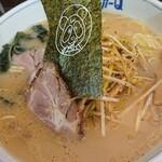Aji-Q - 南蛮チャーシュー麺。