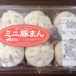 小倉 揚子江の豚まん - 消費期限は2日