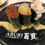 ABURI 百貫 -