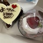 こだわり菓子工房 あんあん  - 料理写真: