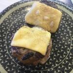 はま寿司 - チーズハンバーグ(2020.12.7)