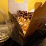 ユナイテッド・シネマ - しみチョココーン&ポップコーン