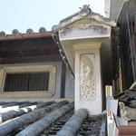 飯田食堂 - 右側のうだつ。左右どちらも、鯉の滝登りの彫刻。
