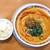 中華麺食堂かなみ屋 - 料理写真:極上!!四川担々麺(味噌ベース;しび辛3)& ハーフライス