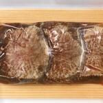 伊達の牛たん本舗 - 厚切り芯たん 塩仕込み(130gパック)