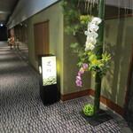 日本料理 芝桜 - 入り口