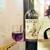 和×伊 大衆酒場カランコロン - ドリンク写真:ピノ・ノワール