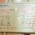 和×伊 大衆酒場カランコロン - メニュー写真:メニュー