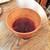 和×伊 大衆酒場カランコロン - 料理写真:お出汁