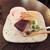 和×伊 大衆酒場カランコロン - 料理写真:ガドーショコラ
