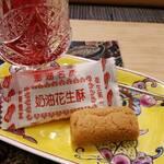 花咲み荼 - ピーナッツのお菓子