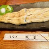 鰻重 - 料理写真:白焼き
