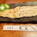 鰻重 - 白焼き