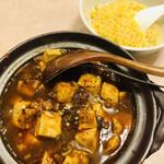 源来酒家 - 麻婆麺のハーフ&ハーフ