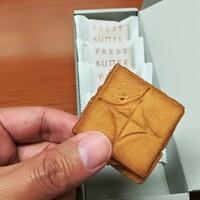 『BAKEが手がけるバターサンド専門店 「プレスバターサンド ...