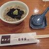 明月庵 ぎんざ 田中屋 - 料理写真:「わさび芋」