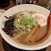 中華そば 響 - 料理写真:特煮干しそば+味玉