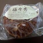 福々和本舗 - 料理写真:福々秀チョコ(195円)