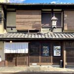 京の禅 車 - 外観