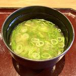 京の禅 車 - お味噌汁(九条葱)