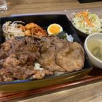 焼肉食堂 ブリスケ - 料理写真: