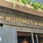 モトムズ バイカッパ - もとむグループの新業態店舗