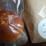 ぶどう畑のマルシェ - 料理写真: